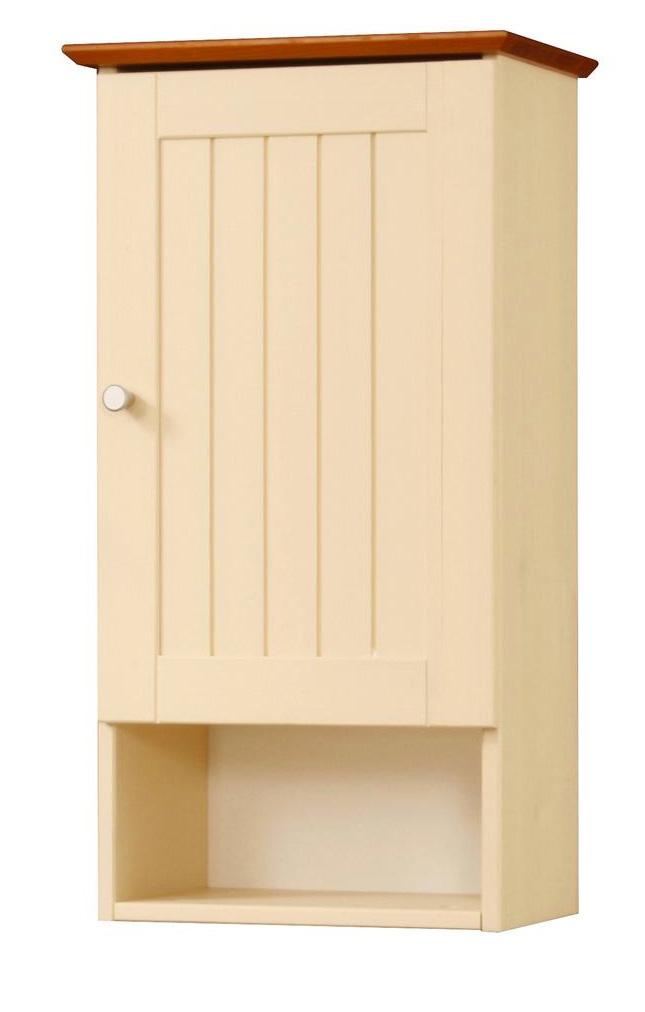 Hängeschrank Badschrank Holzschrank Kiefer vanille UVP 49,99€ 7100325